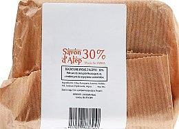 Profumi e cosmetici Sapone aleppo naturale con olio di alloro al 30% - Avebio Aleppo Soap 30%