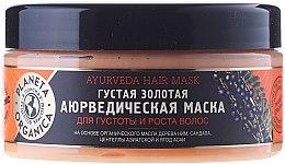 Profumi e cosmetici Maschera capelli addensante e volumizzante - Planeta Organica Ayurveda Hair Mask