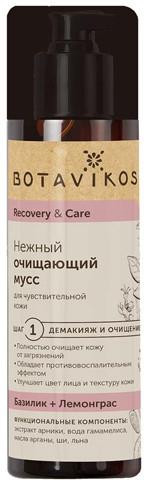 Mousse detergente delicata per pelli sensibili - Botavikos Recovery & Care