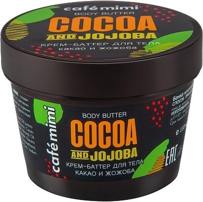 "Burro corpo ""Cacao e Jojoba"" - Cafe Mimi Body Butter Cocoa And Jojoba"