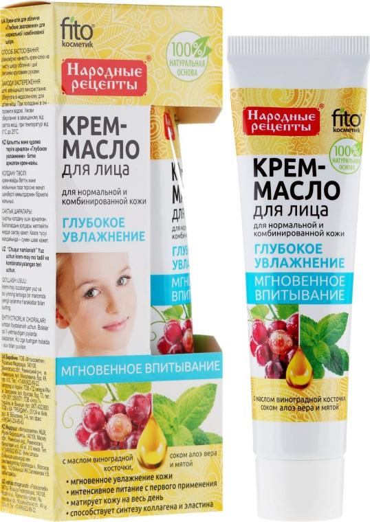 """Crema-olio viso """"Idratazione profonda"""" per pelli normali e miste - Fito cosmetica"""
