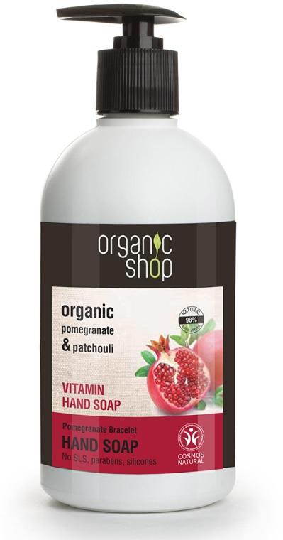 """Sapone liquido vitaminico per mani """"Bracciale granato"""" - Organic Shop Organic Garnet and Patchouli Hand Soap — foto N1"""