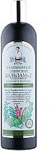 Profumi e cosmetici Balsamo tradizionale siberiano №2 Rigenerante su propoli di betulla - Ricette di nonna Agafya