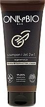 Profumi e cosmetici Gel shampoo da doccia rigenerante - Only Bio Regenerating Shampoo