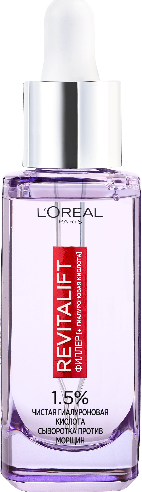 Siero antirughe all'acido ialuronico - L'Oreal Paris Revitalift Filler (ha) — foto N3