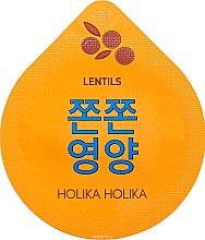 Profumi e cosmetici Maschera viso nutriente, da notte - Holika Holika Superfood Capsule Lentils