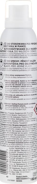 Condizionante capelli sottili - Pantene Pro-V Superfood Foam Conditioner — foto N2