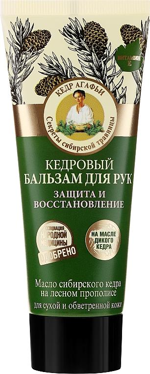 Crema-balsamo per la protezione e il restauro delle mani - Ricette di nonna Agafya