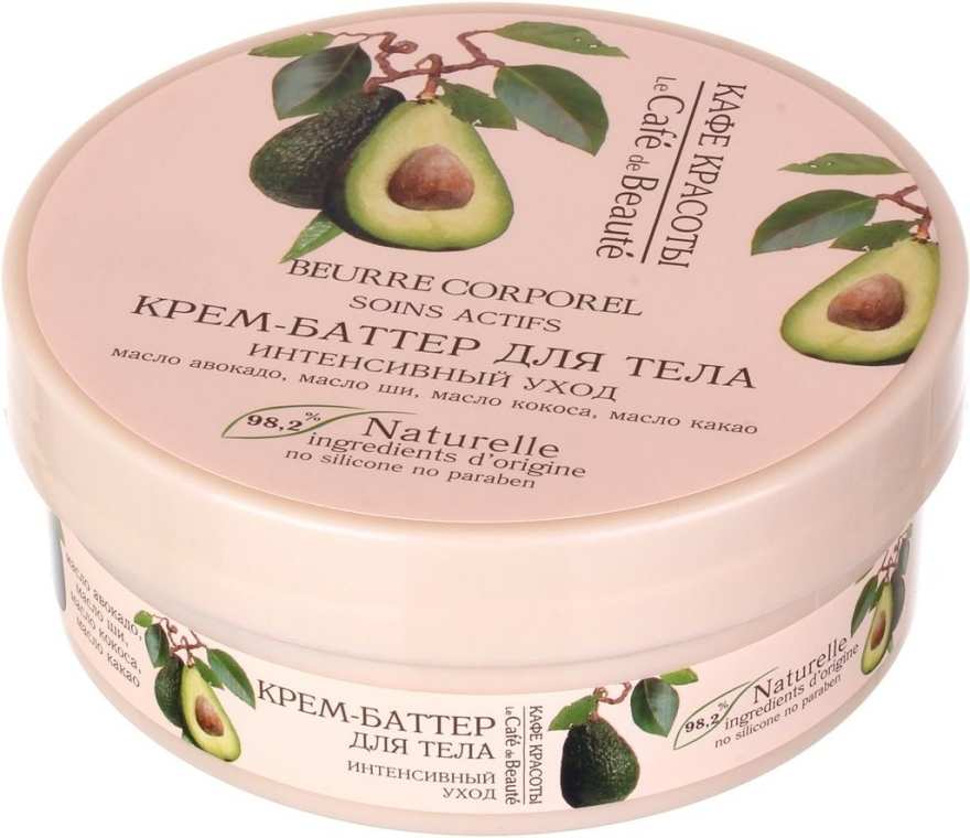 Burro corpo con estratto di avocado - Le Cafe de Beaute Body Butter Cream