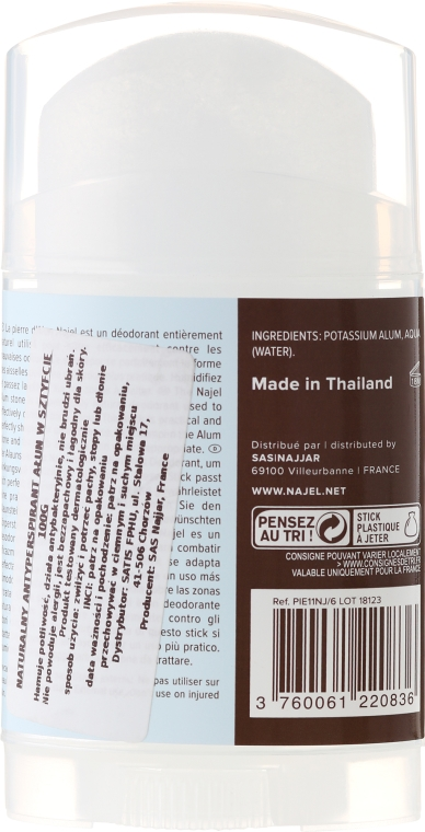Deodorante naturale - Najel Alumstone Deodorant Stick — foto N2
