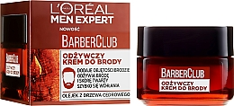 Profumi e cosmetici Crema nutriente per barba - L'Oreal Paris Men Expert Barber Club