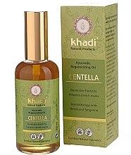 """Profumi e cosmetici Olio corpo """"Centella"""" - Khadi"""