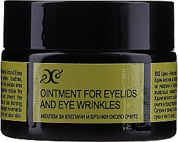 Profumi e cosmetici Crema contorno occhi antirughe - Hrisnina Cosmetics Ointment For Eyelids And Eye Wrinkles