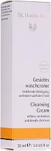 Profumi e cosmetici Crema detergente viso - Dr. Hauschka Cleansing Cream
