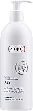 Profumi e cosmetici Emulsione idratante per la pelle atopica - Ziaja Med Atopic Dermatitis Care