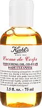 Profumi e cosmetici Olio doccia - Kiehl`s Creme de Corps Smoothing Oil-To-Foam Body Cleanser