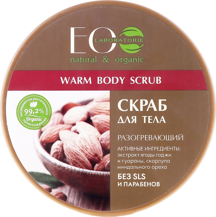 "Scrub corpo ""Riscaldare"" - Eco Laboratorie Warm Body Scrub"