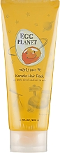 Profumi e cosmetici Maschera alla cheratina per capelli danneggiati - Daeng Gi Meo Ri Egg Planet Keratin Hair Pack
