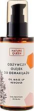 Profumi e cosmetici Olio nutriente struccante - Nature Queen