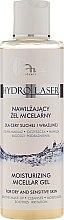 Profumi e cosmetici Gel micellare idratante - Ava Laboratorium Hydro Laser Gel