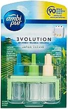Profumi e cosmetici Set - Ambi Pur (refill/3x7ml)