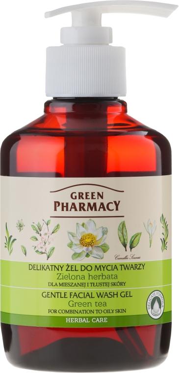 """Gel doccia """"Tè verde e ginkgo biloba"""" - Green Pharmacy"""