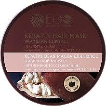 Profumi e cosmetici Maschera capelli alla cheratina - Eco Laboratorie Keratin Hair Mask