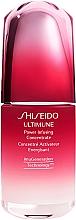 Set - Shiseido Bio-Performance Time Fighting Ritual (cr/50ml + conc/10ml + foam/15ml + softner/30ml + conc/3ml + bag) — foto N7
