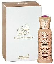 Profumi e cosmetici Al Haramain Musk - Olio profumato