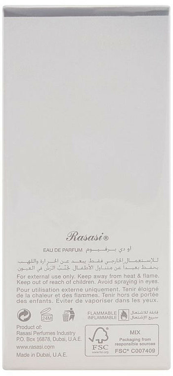 Rasasi Nafaeis Al Shaghaf Pour Homme - Eau de parfum — foto N3