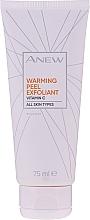 Profumi e cosmetici Gommage riscaldante con vitamina C - Avon Anew Vitamin C Warming Peel Exfoliant