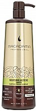 Profumi e cosmetici Shampoo nutriente per capelli - Macadamia Natural Oil Nourishing Moisture Shampoo