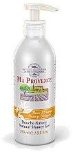 "Profumi e cosmetici Bagno doccia ""Orange"" - Ma Provence Shower Gel Orange"
