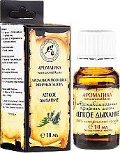 """Profumi e cosmetici Composizione aromatica """"Alito leggero"""" - Aromatiche"""