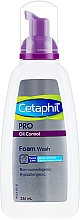 Profumi e cosmetici Schiuma detergente viso - Cetaphil Dermacontrol Foam Wash