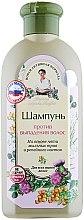 Profumi e cosmetici Shampoo anticaduta - Ricette di nonna Agafya