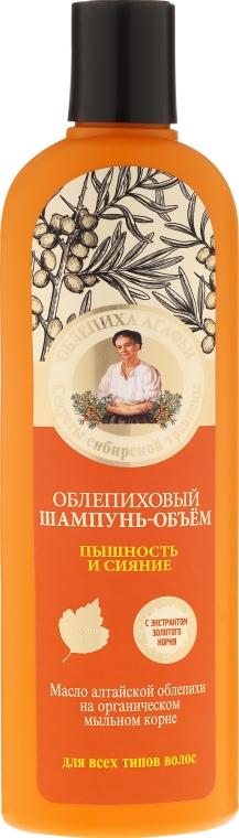 """Shampoo olivello spinoso """"Volume e brillantezza"""" - Ricette di nonna Agafi Oblepikha Volume & Radiance Shampoo"""