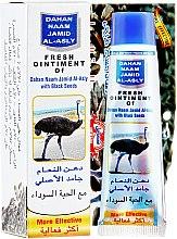 Profumi e cosmetici Unguento per il trattamento del dolore - Hemani Dahan Naam With Black Seeds