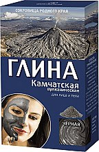 """Profumi e cosmetici Argilla nera viso e corpo """"Kamchatka"""" - Fito cosmetica"""