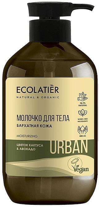 """Latte corpo """"Fiore di cactus e avocado"""" - Ecolatier Urban Body Milk"""