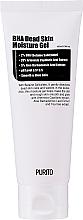 Profumi e cosmetici Gel esfoliante idratante - Purito BHA Dead Skin Moisture