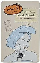 Profumi e cosmetici Maschera in tessuto per il restringimento dei pori - Holika Holika After Mask Sheet Sauna