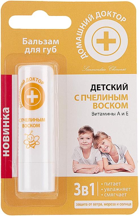 Balsamo labbra per bambini - Domashniy Doktor
