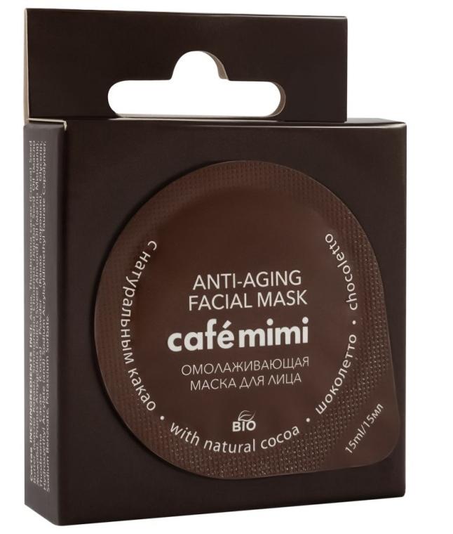 Maschera ringiovanente per viso, con cacao naturale - Cafe Mimi Anti-Aging Mask