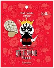 "Profumi e cosmetici Maschera viso in tessuto ""King"" - Berrisom Peking Opera Mask Series King"