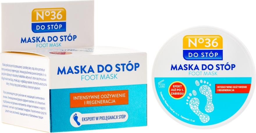 """Maschera per piedi e unghie """"Ripristino"""" per pelli molto secche - Pharma CF No.36 Foot Mask"""