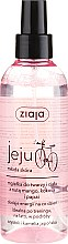 Profumi e cosmetici Lozione spray viso e corpo con mango, cocco e papaia - Ziaja Jeju