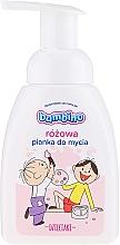 Profumi e cosmetici Schiuma detergente mani e corpo, rosa - Nivea Bambino Kids Bath Foam Pink