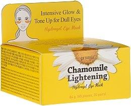 Profumi e cosmetici Patch schiarenti in hydrogel per contoocchi con estratto di camomilla - Petitfee&Koelf Chamomile Lightening Hydrogel Eye Mask