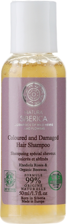 """Shampoo per capelli tinti e danneggiati """"Protezione e brillantezza"""" - Natura Siberica Wild Harvested Hair Shampoo"""